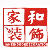 成都装修公司_成都装饰公司_成都家装公司_家和装饰【官网】ico图标