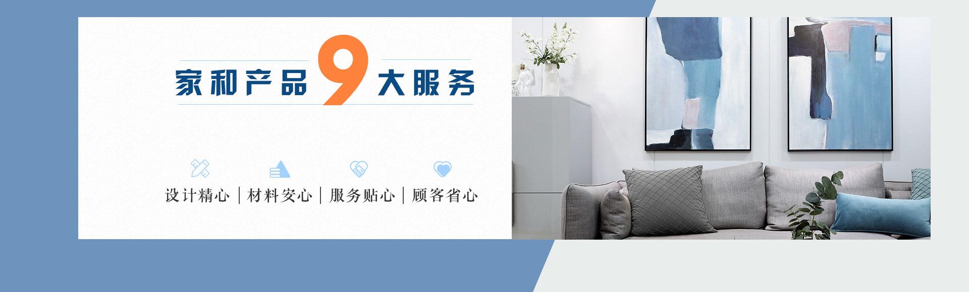 万博max登陆万博app官方下载ios公司