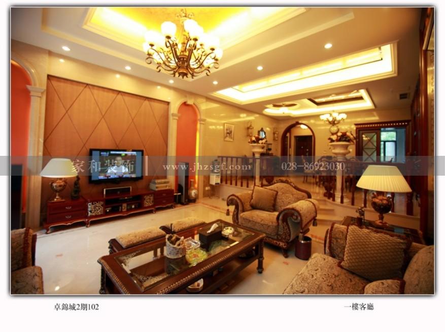 家和装饰成都卓锦城2期102㎡装修照片-成都装修推