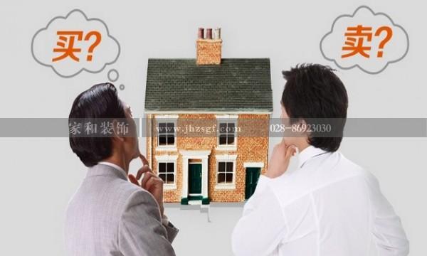 卖房套路深,买房需谨慎