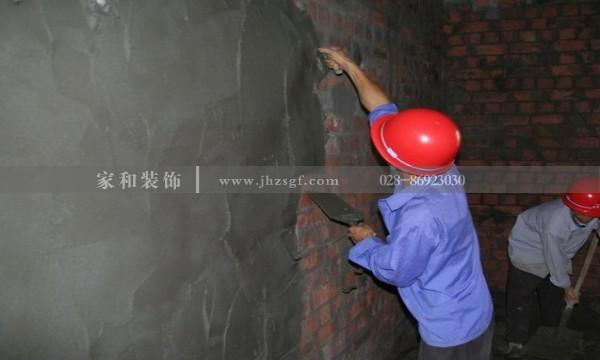 家和装饰介绍抹灰的施工方法