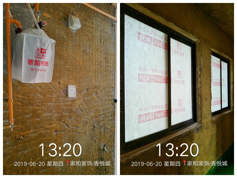 工地节点验收——墙固地固、瓷砖铺贴
