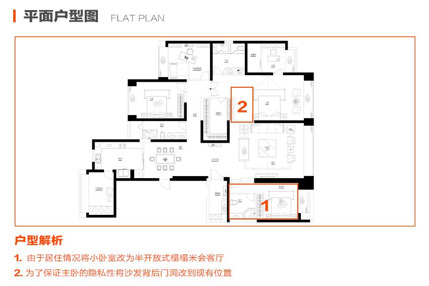 成都最好的装修公司,亚洲城官网游戏推荐,家装公司,成都装修,成都家装公司