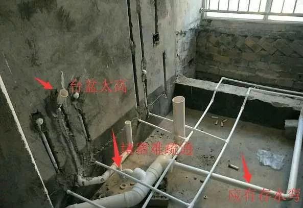 成都装修公司前十名新房装修水电这几个一定要注意不然就等着毁房吧