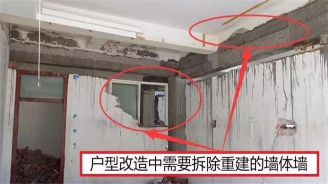 成都装修公司哪家好装修好不好还要看这面墙这才是内行人的观点