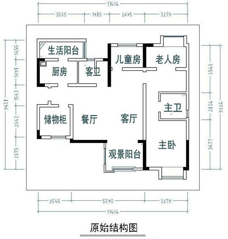 家和装饰 成都家和装饰 成都装修公司前十强 成都装修公司推荐