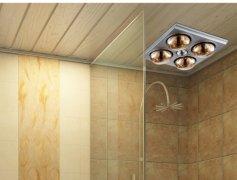 浴霸风暖品牌有哪些 浴霸风暖怎么样-家和装饰