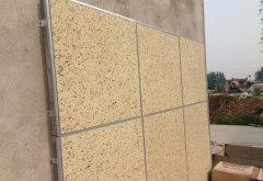 外墙保温板施工规范是什么 外墙保温板施工注意事项-家和装饰