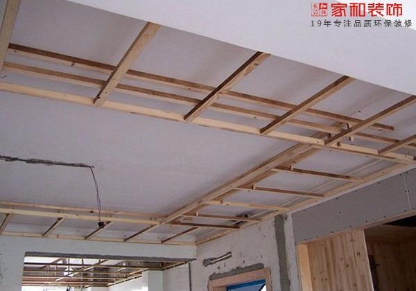 吊顶时木龙骨的安装步骤「装修流程」