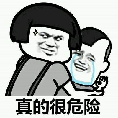 万博max登陆_万博app官方下载ios_万博manbetx网页版